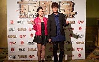 欧阳妮妮担纲女主角 将与李唯枫谱恋曲