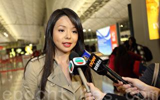 為人權發聲遭大陸拒入境 加國世界小姐滯留香港