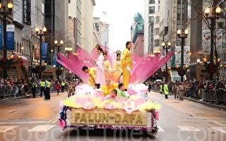 芝加哥感恩节游行 留学生乐见法轮功队伍