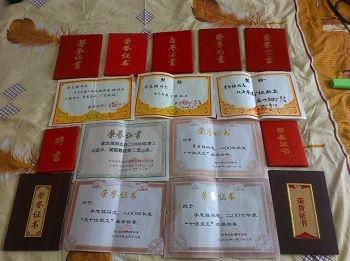 李志強在單位上所獲得的榮譽證書(明慧網)