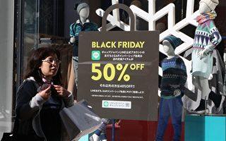 黑色星期五購物潮襲來 各商家折扣搶先看