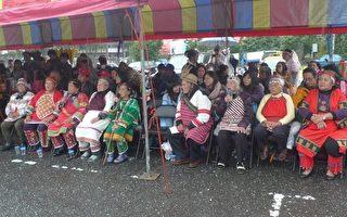 金岳部落  传统文化节庆 28日登场