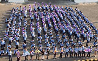 校园情人反暴力 空航学院响应紫丝带