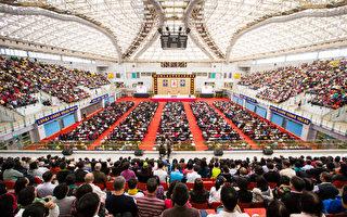 2015台湾盛大法会 法轮功学员分享修炼心得