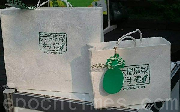 利用鳳纖紙設計伴手禮客製提袋和吊牌。(方金媛/大紀元)