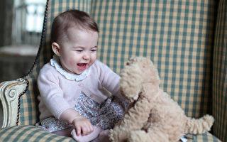 威廉王子夫婦發布夏洛特小公主新照