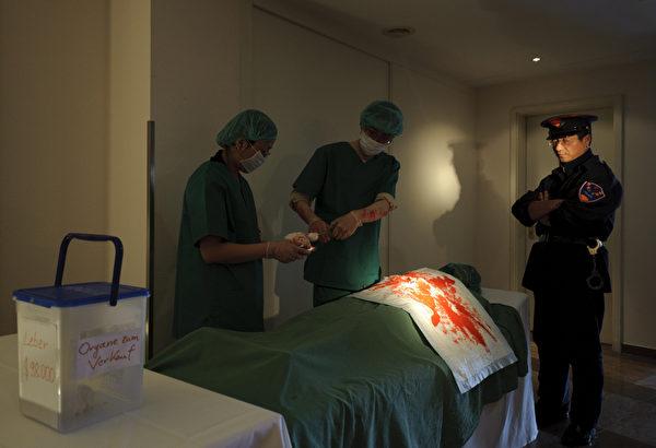 2012年4月14日法輪功學員在德國東部科特布斯模擬演示中共活摘器官的暴行。