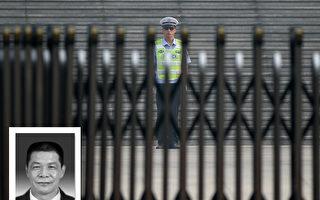 厦门副市长李栋梁被调查