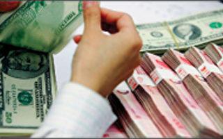 离岸人民币兑美元跌破6.5