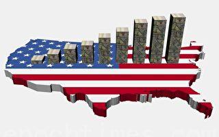 美国经济好消息 就业薪资股价齐上扬