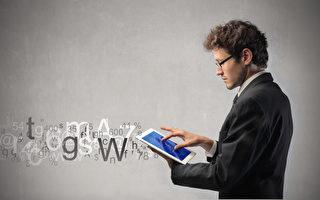 圣诞灯饰和电子产品会让Wi-Fi变慢