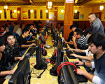 互聯網大會在即 網民吐槽魯煒別給中國抹黑
