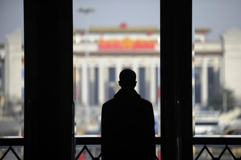 中共各省市的「兩會」近期紛紛宣佈調整今年會期,避開1月18日至24日。有分析認為,在這七天「空窗期」內,北京可能舉行中共中央四中全會或有其它大動作。(WANG ZHAO/AFP)