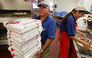 订外卖披萨 美国流浪老人意外收到一个新家