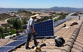 加州强制新屋装太阳能 全美首例
