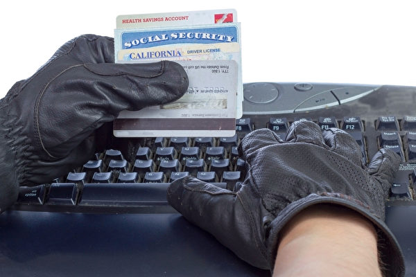 美律師涉竊移民身分金融詐騙 中國人信息遭盜