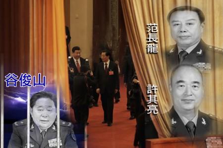 為了拿下徐才厚,胡錦濤在退休前做了兩件大事,一是公開查處了谷俊山,二是提前安排了范長龍、許其亮為軍委副主席。(新紀元合成圖)