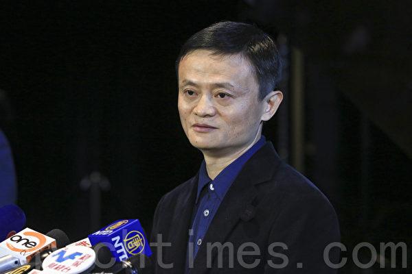 馬雲遇麻煩 中國科技巨頭能走多遠?