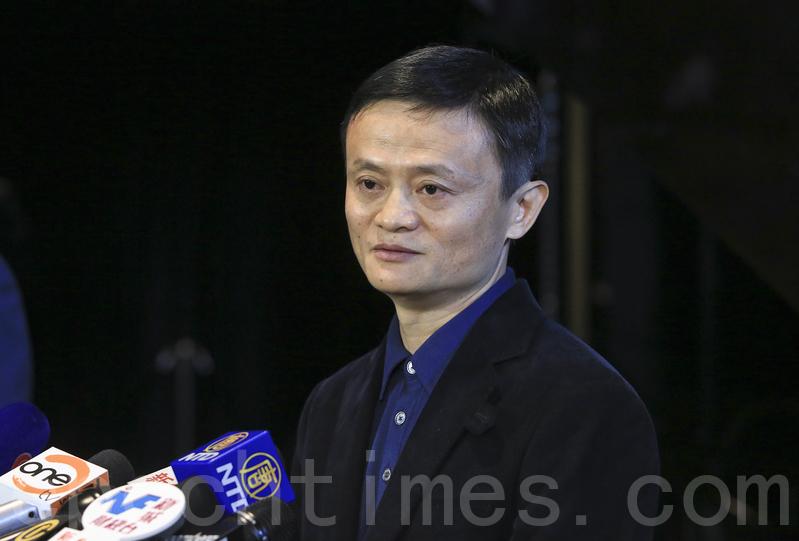 王毅馬雲最新表述 佐證中共經濟遇嚴重寒冬