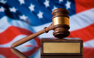 涉竊取美軍用半導體組件 三大陸公民被捕