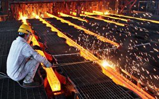 中欧摩擦升级 欧盟对中国进口钢征收高关税