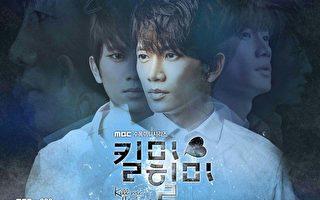 池城受观众肯定 获MBC演技大奖