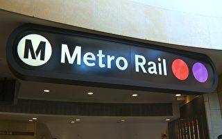 平安夜和新年前夜Metro免費搭乘