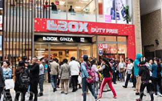 赴日中國遊客激增 「爆買」成日本最流行詞