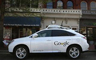 相得益彰 谷歌自駕車找福特代工