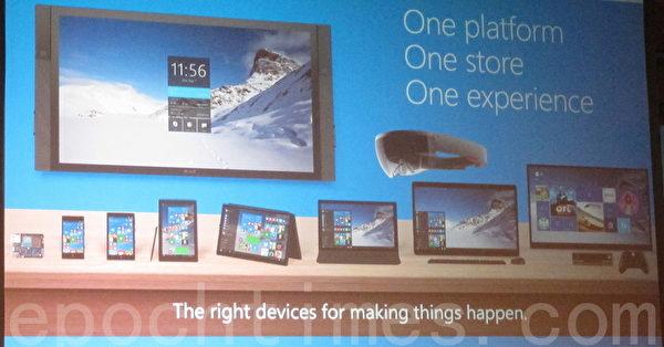 Windows 10可安装在所有的装置,从Xbox、桌上型电脑、笔记本电脑、智能手机以及平板电脑等,提供用户相容的体验 。(钟元/大纪元)