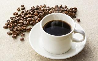 新品咖啡功效同紅酒 有益心臟健康