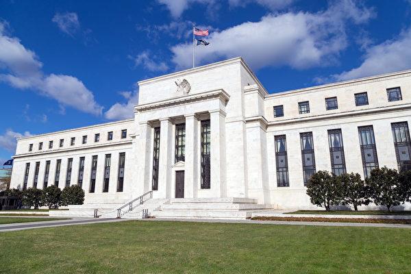 美聯儲12月16日宣布升息0.25%,結束了近七年的零利率政策。(Fotolia)