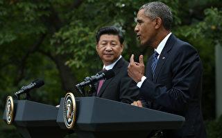 奥习签约后 中美举行首轮网络犯罪谈判