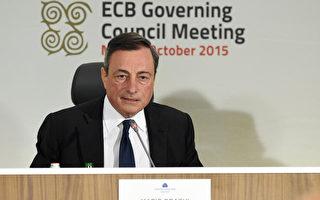 【財經話題】歐洲央行QE做過頭了嗎?