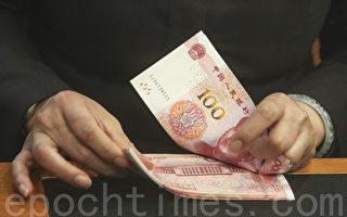 北京压力测试 人民币官方汇率创四年新低