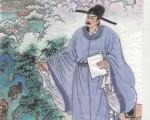 【故国神游】宁与千山埋忠骨 何必飞鸣凤凰池
