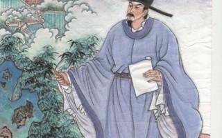 【故國神遊】寧與千山埋忠骨 何必飛鳴鳳凰池
