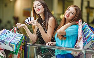 节日购物 小心信用卡信息被盗