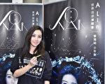 台灣歌手黃麗玲(A-Lin)到香港舉辦「聲吶世界巡演」粉絲見面會。(索尼音樂提供)