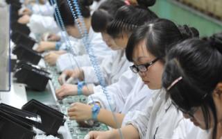 PMI連5月緊縮 中經院:台灣經濟仍疲軟