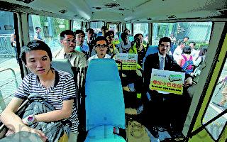 泛民政黨促增小巴座位上限至20個