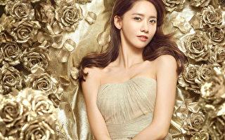 润娥、太妍、蒂芬妮新广告写真 奢华典雅