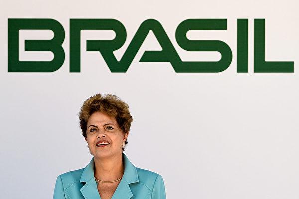 决定巴西女总统命运的最后时刻