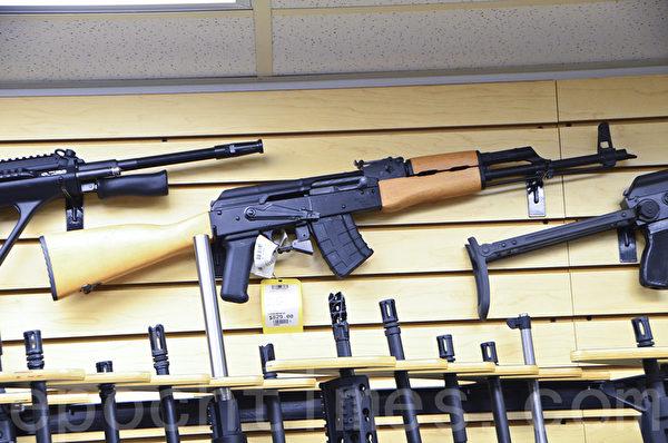 這裡也少不了大家熟知的AK-47衝鋒槍。(李旭生/大紀元)