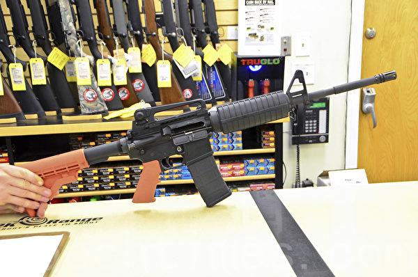 廣泛應用於軍方及民用的AR-15輕型半自動步槍。(李旭生/大紀元)