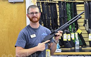 法官:加州禁攻擊性武器違反憲法第二修正案