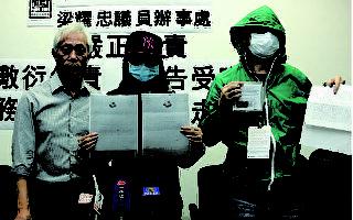 两市民投诉警方敷衍调查