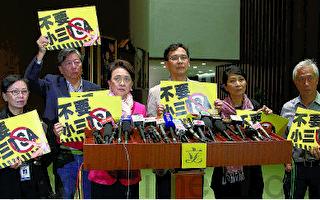 泛民稱與吳克儉討論TSA感失望