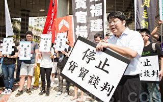 对于两岸官员受贿问题,经济民主连合召集人赖中强呼吁启动调查。(陈柏州/大纪元)