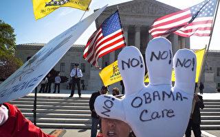 美司法部告诉最高法院 奥巴马医保不再违宪